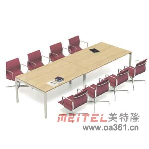 钢木会议桌-上海美特隆办公家具