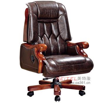 实木老板椅